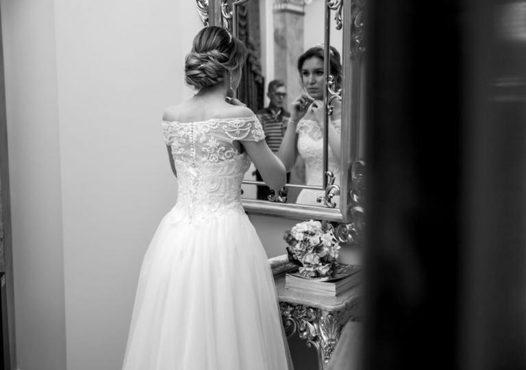 Наша невеста Наталья
